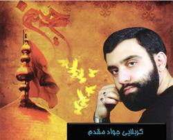 salarshohada.iran.sc